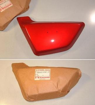 カワサキ Z250シングル Z250D Z250G 左サイドカバー赤 絶版