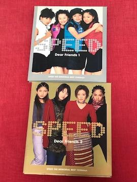 【送料無料】SPEED(BEST)CD2枚セット