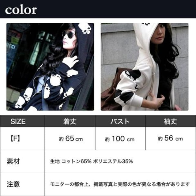 BIGスカルプリントパーカー★ジャケット/ゆったりフード/上着 < 女性ファッションの