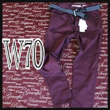 W70・ベルト付きカラーパンツ新品/MCR-004