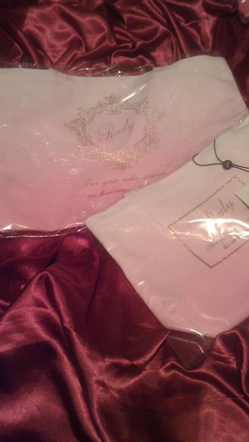 ☆Rady☆トートバッグ10点セット☆ホテルシリーズ・レインボーカラー・ピンク系