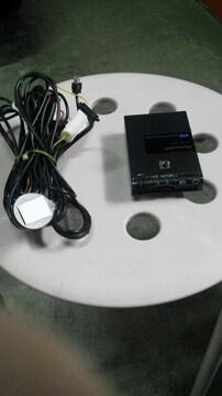 送料込みヴォクシーから外したアンテナ分離型Panasonic製(CY-ET908KD)