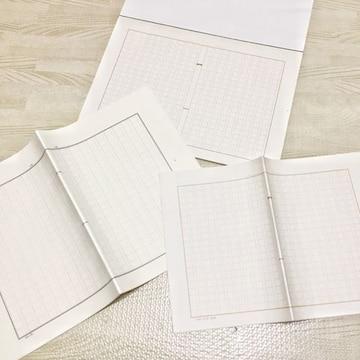 【NEW】400字詰原稿用紙 65枚セット/A4サイズ/B4サイズ