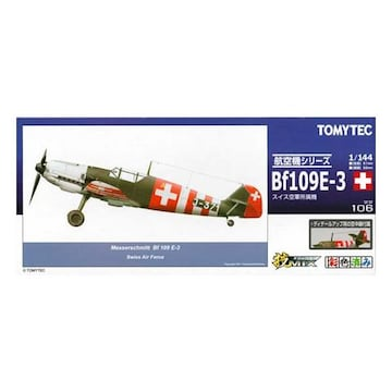 技MIX 1/144 スイス 戦闘機 メッサーシュミット Bf109E-3a プラモデル