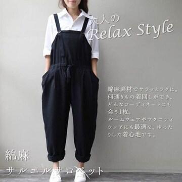【3XL】サロペット.レディース.サルエル 黒