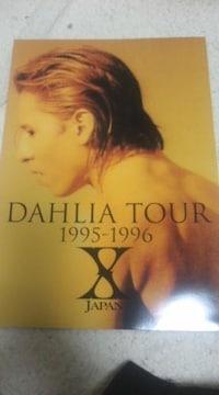 X JAPAN DAHLIA TOUR 1995 パンフレット