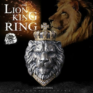 ライオン 王冠 リング