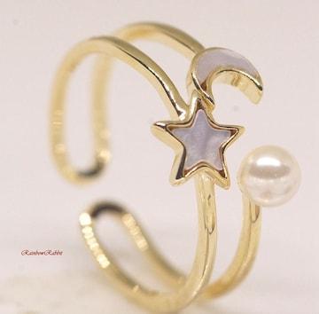 指輪 18K RGP ゴールド 星 月 パール リング gu1396e