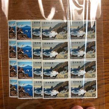 483送料無料記念切手480円分(15円切手)