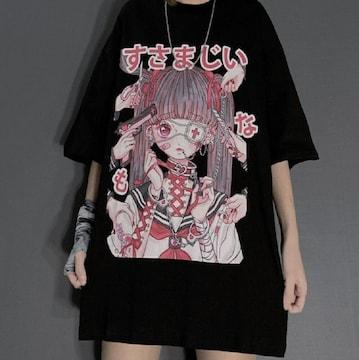 Tシャツ すさまじい ブラック