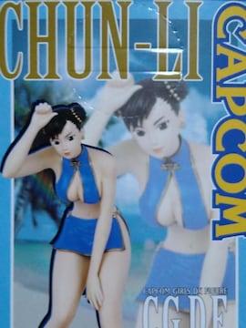 [フィギュア]春麗(チュン・リー)DXフィギュア(水着):カプコン