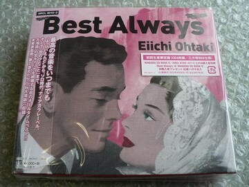 大滝詠一『Best Always』初回限定盤【3枚組CD】ベスト大瀧詠一