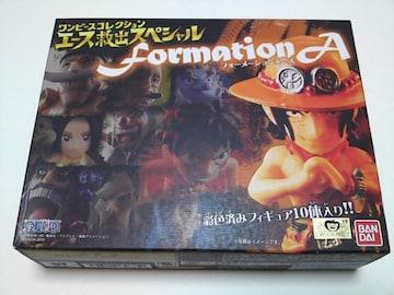 ★ワンピースコレクション エース救出スペシャル フォーメーションA 10体入りBOX