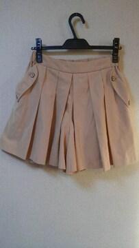 プーラフリーム☆フラップポケットパンツ