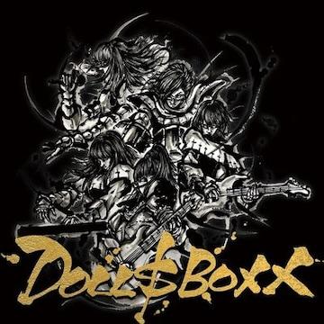 即決 DOLL$BOXX high $pec 初回限定盤 (+DVD) 新品