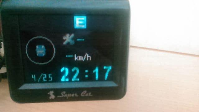 スーパーキャットEGーR420 GPS&1,5インチガメン < 自動車/バイク