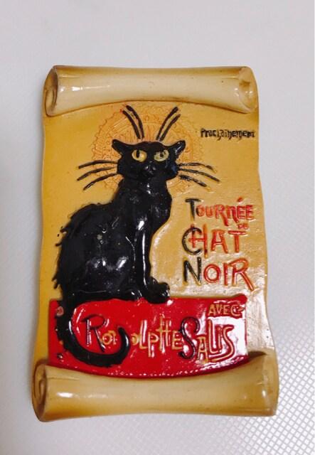 �@雑貨 マグネット 冷蔵庫などに… 黒猫ちゃん