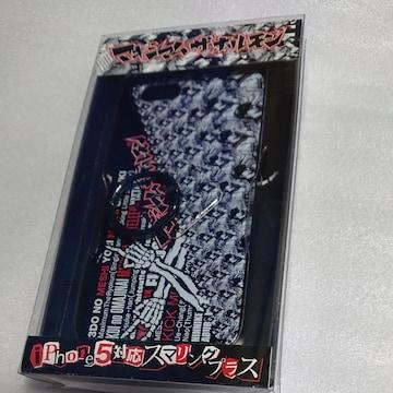 マキシマムザホルモン☆iPhone5/5sケース☆リング付◆送料無料