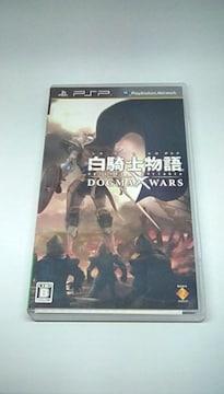 PSP 白騎士物語 エピソードポータブル ドグマウォーズ / ロールプレイングゲーム