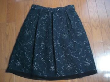 ナチュラルビューティー NATURAL BEAUTY デザインスカート