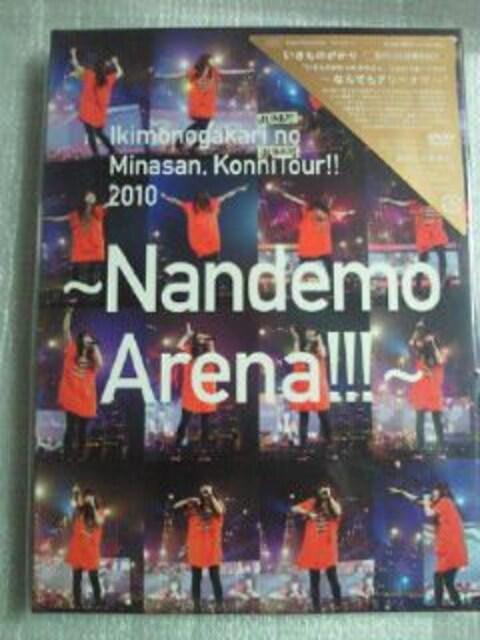 いきものがかり 初のLIVE映像作品 横浜アリーナ コンサート DVD 初回限定  < タレントグッズの