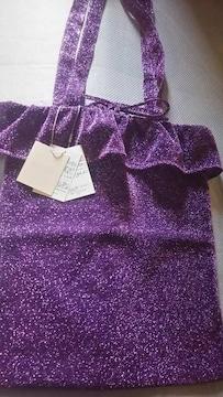 ナイスクラップ*トートバッグ*ラメ紫