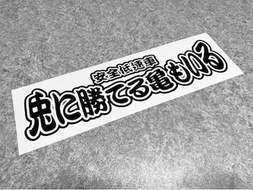 ☆送料無料☆ カッティングステッカー ダンプ トラック