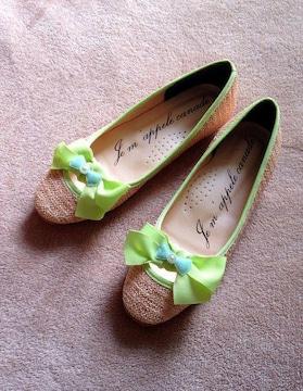 定価5900円 canade◆ジュート グリーン リボン パンプス 靴 22