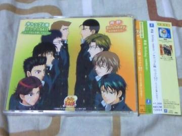 CD テニスの王子様 青酢 WHITE LINE