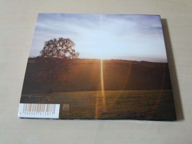 ZONE CD「O」ゾーン初回生産限定盤● < タレントグッズの