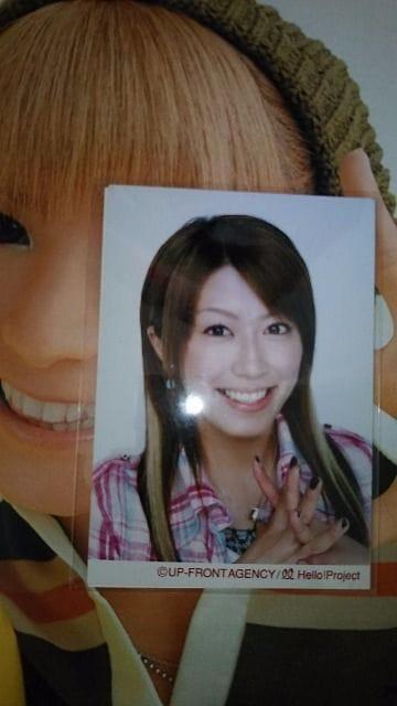 里田まい公式生写真('0')  < タレントグッズの