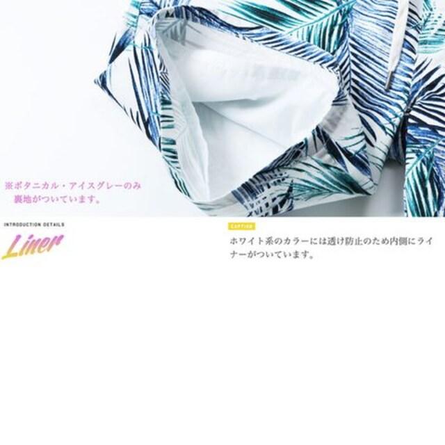 メンズ ボタニカル柄 フラワー ショートパンツ ハーフパンツ S < 男性ファッションの