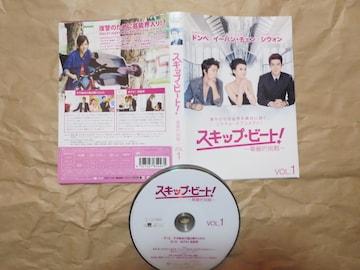 中古DVD11枚 スキップビート 華麗的挑戦 全巻 レンタル品