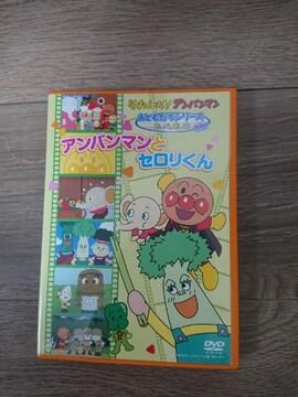 アンパンマン DVD 2