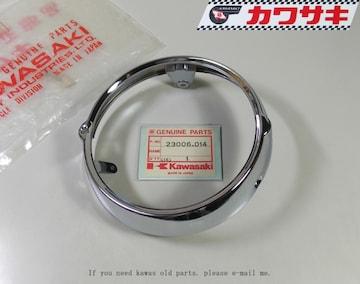 カワサキ F3 F4 F5 F6 F7 F8 ヘッドランプ・リム 絶版新品