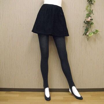 衝撃290円セール★レギンスやフィットネスにオーバースカート黒