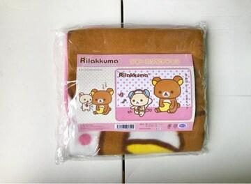【送料無料】リラックマ フリースブランケット (ピンク)