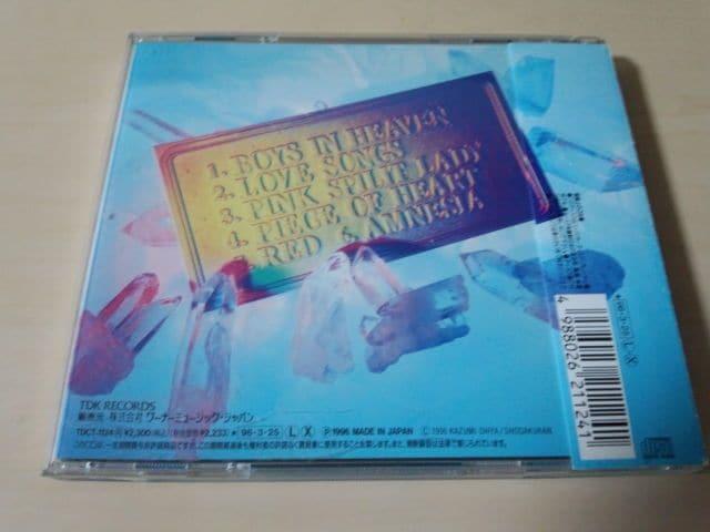 CD「アムネジアAMNESIA」(TUSK、人時)廃盤● < タレントグッズの