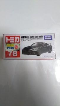 NO.78   日産  GTーR   NISMO  2020モデル 初回特別仕様