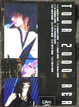 L'Arc-en-Ciel ツアー2000リアル