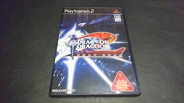 PS2 ドラッグオンドラグーン2 封印の紅、背徳の黒 / 説明書無し