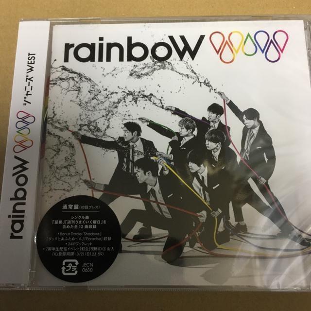West rainbow ジャニーズ rainboW【初回盤B】 :