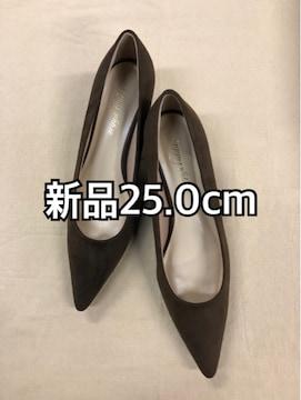 新品☆25.0�p3Eヒール5.0�pトンガリ ブラウンパンプス☆j221