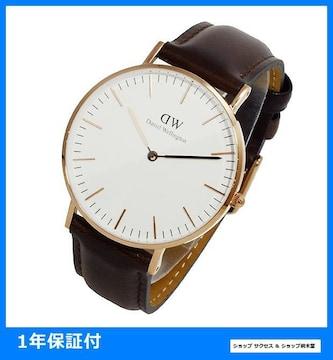 新品■ダニエル ウェリントン 36mm 腕時計 0511DW (DW00100039)