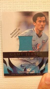 2006 山口素弘 ジャージカード