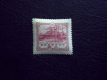 【未使用】1920年 明治神宮鎮座記念 3銭 1枚