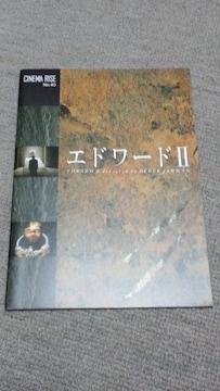 単館映画パンフレット★エドワード�UデレクジャーマンBL退廃系