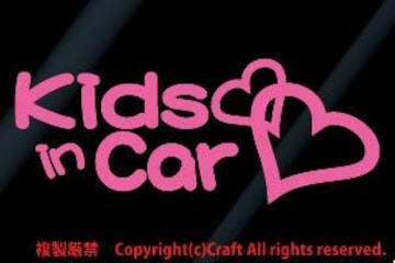 Kids in Car ハート/ステッカー(ピンク174)キッズインカー