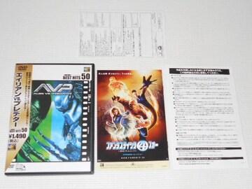 DVD★エイリアンVS.プレデター 帯付