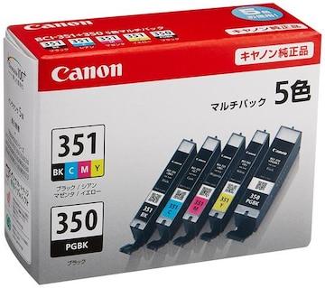 Canon 純正 インク  BCI-351 BCI-350 5色マルチパック